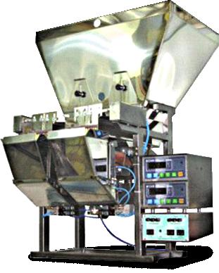 Двухручевой весовой дозатор  ДВ-2